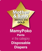 Mother and Baby gold award 2016