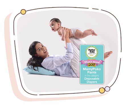 Achievements - MamyPoko is every mother's first choice