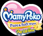 MamyPoko Pure & Soft wipes PopUp Box