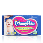 Baby Cleaning Wipes Price Online