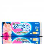 MamyPoko Pants Extra Absorb XXL