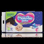 MamyPoko Pants New Born-1 3-5Kg