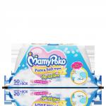 MamyPoko Pure & Soft Wipes Pop UP Box